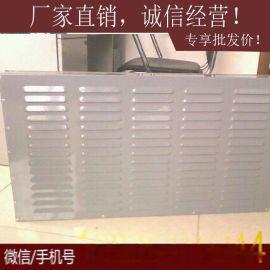 广州声屏障厂家供应各种规格尺寸隔音板 彩钢声屏障