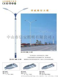 批发生产高亮度美国科瑞芯片LED路灯大型厂家