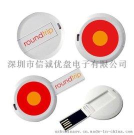 圆形名片U盘,个性化礼品u盘制造商,信诚优盘,卡片u盘礼品生产商