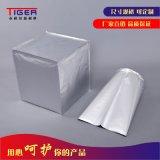 蘇州泰格爾鋁箔袋 鋁箔自封袋 鋁箔立體真空袋定做尺寸