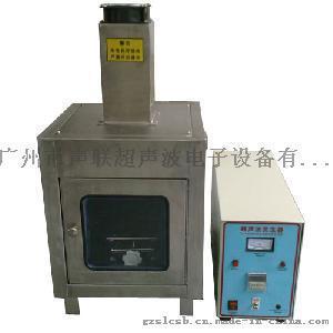 供应碳纳米管超声波分散仪