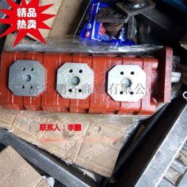 单联、双联、三联齿轮泵、油泵、吊车配件