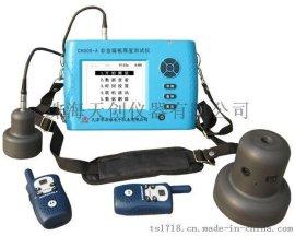 CH800-A非金属板厚度测定仪,深圳非金属板厚度测试仪,非金属板厚度测试仪说明书