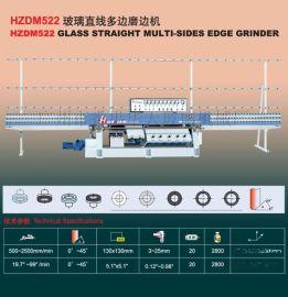华天9磨头玻璃磨边设备 HZDM522玻璃直线多边磨边机