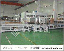 重庆高频机 水上乐园充气城堡焊接成型机 北碚水土高频机厂