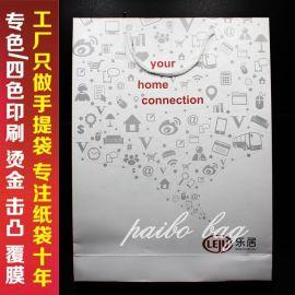 智能硬件电商包装定制礼品纸包装纸袋订做定做方底购物礼品促销湖南长沙