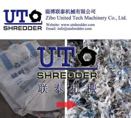 山东 - 塑料编织袋塑料吨袋撕碎机破碎机