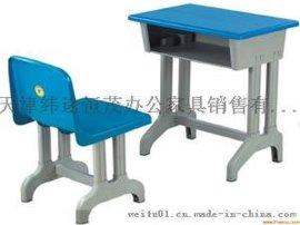 天津供应学生课桌椅 中小学课桌椅尺寸