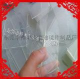 专业生产会员卡 医疗卡 VIP贵宾卡 条码卡 PVC磁卡 银行卡 贵宾优惠卡专用透明PVC片材