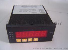 供应:台`HEW`直流电压表 HS-6
