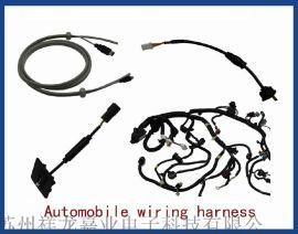 吴江汽车导航、座椅、音响、喇叭、功放线束,祥龙嘉业厂家直销