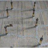 堤坝建筑物裂缝缺损起壳的修复新旧水泥粘接材料【创宏】