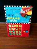 双语 有声大卡书 儿童专用