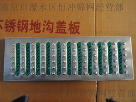 南京大量生產銷售熱鍍鋅地溝蓋板,水溝蓋板,井蓋板,不鏽鋼格柵蓋板