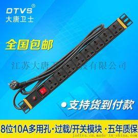 大唐卫士DT8188 PDU机柜插座16A 过载保护总控开关 8位10A多用孔 PDU电源