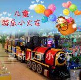 萬達廣場兒童電動小火車