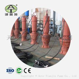 毕节生活排水大流量QHB潜水泵/低扬程潜水轴流泵现货