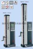 置换维修Mahr高度仪(二手转让旧机 高性价比)