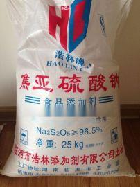 全国直销浩林牌食品级焦亚硫酸钠