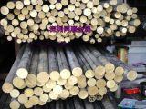 QSn4-3錫青銅棒,耐磨錫青銅棒現貨