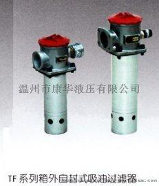 空压机过滤器 滤芯 油滤器 滤油器CNG过滤器、母站空压机油滤器