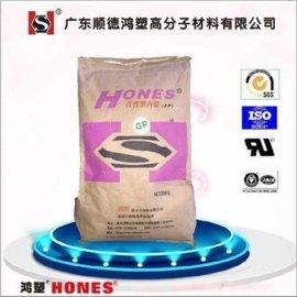 厂家直销PPS塑料 聚苯硫醚B7-3 增强级 耐高温 阻燃PPS 塑胶原料