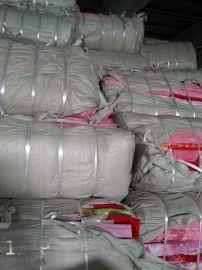 厂家批发纯棉宽幅家纺长绒棉活性印花残布