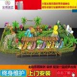 兒童戶外遊樂設施