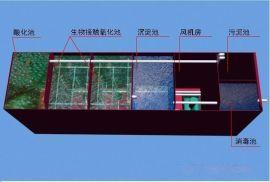 AO系列地埋污水处理设备