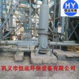 气力输灰料封泵石灰石粉输送料封泵