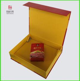 定做纸质中**水杯茶叶月饼烧饼礼盒手提袋