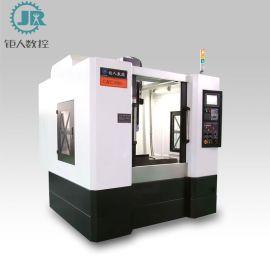 深圳机床厂家直销硬轨立式小型cnc加工中心