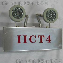 防爆安全出口灯 防爆双头应急灯(IIC)防爆疏散指示灯