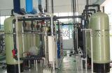 東莞玻璃鋼淨水器,深圳不鏽鋼過濾器,廣州活性炭淨水器,優質石英砂