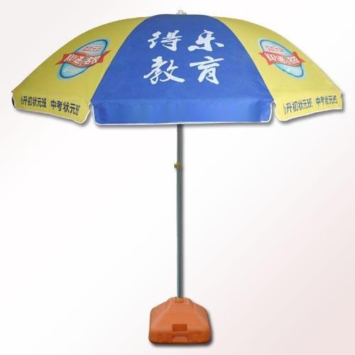 中小学教育广告太阳伞_高考补习班宣传伞_幼儿园雨伞