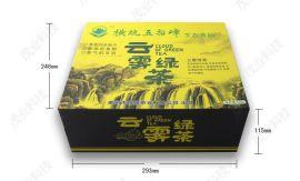 茶叶包装盒 礼品盒生产 广东彩盒厂家 玩具包装盒 精美礼品盒 举报