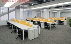 批发成都职员转椅、四川老板椅办公桌  、乐山会议椅会议桌