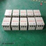 250VA单相控制变压器型号250W电源变压器价格