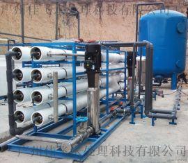 工业用大型反渗透纯水设备