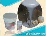 本公司出售宜興陶瓷移印移印矽膠宜興陶瓷移印矽膠乳白色的陶瓷移印膠漿
