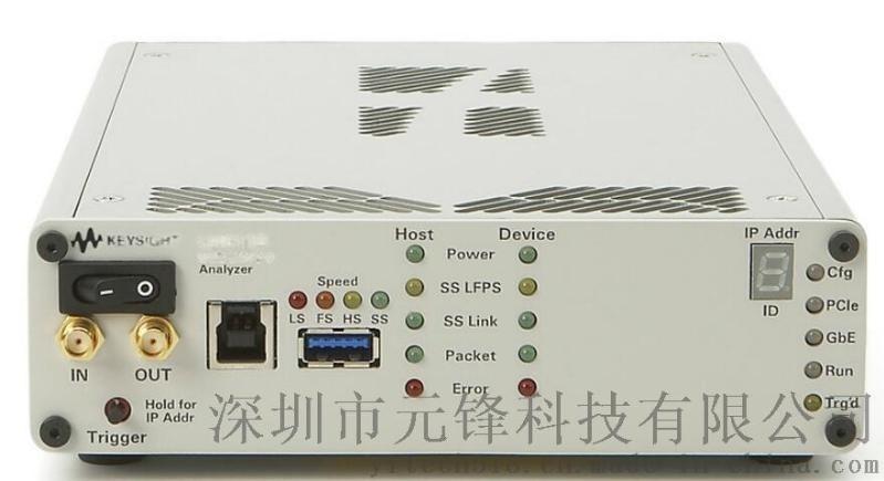 Agilent/Keysight U4611B USB 3.0/2.0 协议分析仪 18 GB
