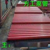 车载泵管 车泵耐磨泵管 125泵管