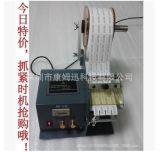 专业厂家供应高品质KM-118C标签剥离机