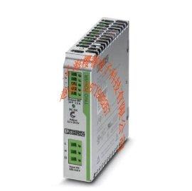 STEP-PS-100-240AC/15DC/2.4菲尼克斯电源上海樱睿厂家直销