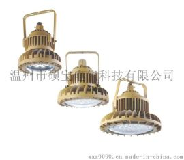 50W防爆固态免维护LED灯防水防潮湿吸顶式照明灯防护IP65