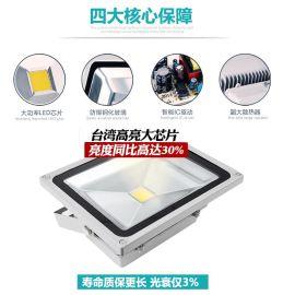 华涌hy-5101LED投光灯 200W投射灯泛光灯广告招牌灯**亮照明户外防水路灯