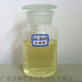 环氧固化剂(HAMTEK弘柏程)改性固化剂