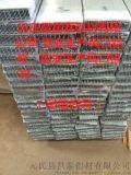 风口铝材厂家生产风口铝型材黑龙江风口铝材