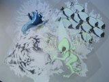 紫外线防伪荧光油墨 丝印胶印防伪油墨