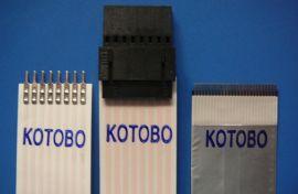 柔性扁平电缆  端子排线 打印机排线